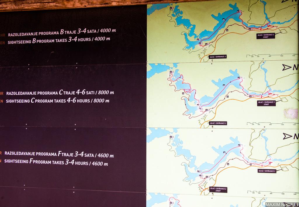 plitvice-map-2